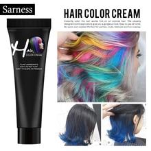 Sarness 1 шт., крем для волос без раздражения, краска для волос, длинная краска, без запаха, крем-краска для волос, оттенок для волос, Полупостоянный муравей