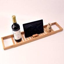Bamboo Bath Rack Tidy Bathroom Storage Stand Tray Bathtub Shower Caddy Wine Glass Book Holder Shelf
