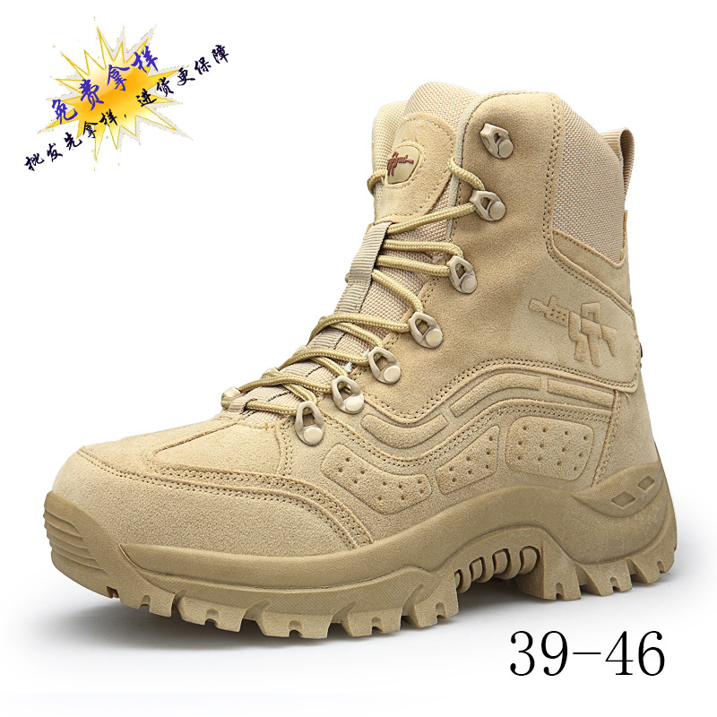 Hot Sales 2018 Autumn & Winter MEN'S SHOES Large Size Hight-top Outdoor Mountain Climbing Combat Boots Hot Selling Tactical Boot