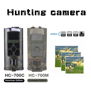 HC 700M 16MP 2G SMS Hunting Camera GSM MMS Trail Camera game Night Infrared gsm Vision Hunter scout Wild Photo Traps camera HOT tanie i dobre opinie Vwinget HC 700M Trail Camera 8 Mega Pixels Color CMOS TF Card to 32GB(not included) 120 Degrees 65ft 20meters 48 LEDs 0 5second