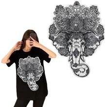 1 шт Большой Цветочный слон модный принт аппликация патч одежда