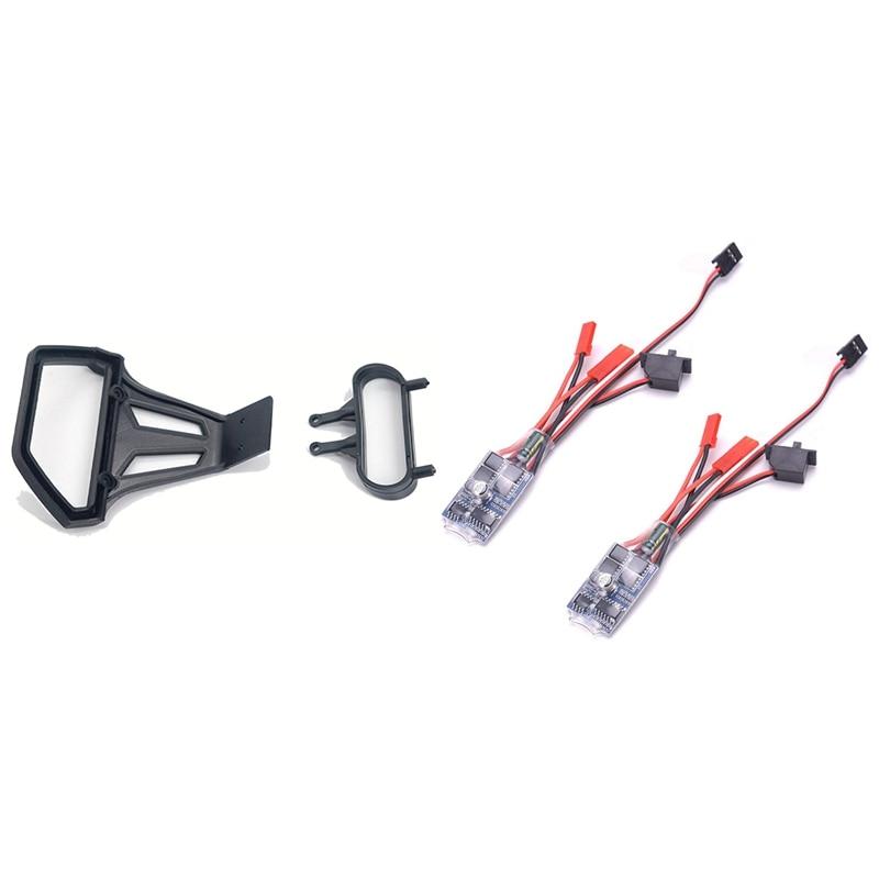 2 комплекта радиоуправляемых запчастей для автомобиля: 1 набор 30A ESC Матовый Электрический регулятор скорости и 1 комплект 12429-1097 комплект буф...