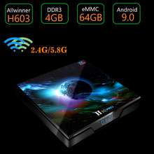 2020 New H10 Pro Smart TV Box 4GB DDR3 64GB Android 9.0