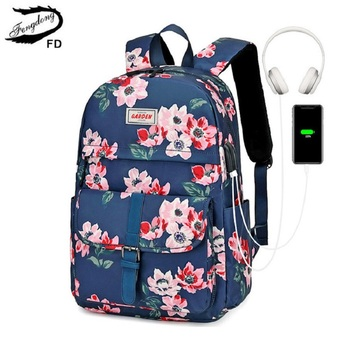 Fengdong floral school backpack for girls women vintage flower bag female travel kids student big - discount item  56% OFF School Bags