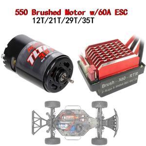 550 щеточный Мотор 12T 21T 29T 35T 60A ESC для 1:10 RC Crawler Axial SCX10 AXI03007 JL 90046 Traxxas TRX4 TRX6 Запчасти для радиоуправляемых автомобилей и лодок