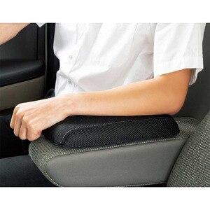 Image 1 - ฤดูร้อนตาข่ายกล่องความสูงป้องกัน Pad ส่วนบุคคล Creative Center สบายซ้ายแขนแขนข้อศอกเบาะรองนั่ง