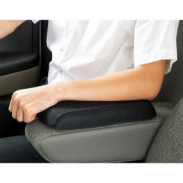 ฤดูร้อนตาข่ายกล่องความสูงป้องกัน Pad ส่วนบุคคล Creative Center สบายซ้ายแขนแขนข้อศอกเบาะรองนั่ง
