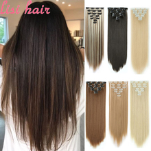 LISI HAIR 6H/613# Clip In On Hair Extensions 7Pcs/Set 16 Clips Hair Extension Full Head Straight Synthetic Fiber Hairpieces