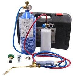 2L Tragbare Taschenlampe Gesetzt Kälte Reparatur Werkzeug Klimaanlage Kupfer Rohr Schweißen Fackel Sauerstoff Taschenlampe Gas schweißen Ausrüstung