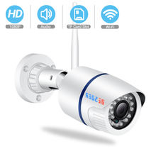 BESDER Yoosee Wifi ONVIF IP Camera 720P 960P 1080P Wireless Wired P2P CCTV Bullet Outdoor Camera With SD Card Slot Max 64G evolylcam 1mp 720p wired micro sd tf card slot ip camera network alarm onvif p2p cctv security ir cut bullet cam surveillance