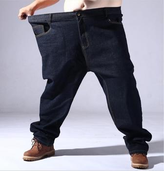 Ανδρικό jean ελαστικό με ψηλή μέση σε μεγάλα μεγέθη 11xl 12xl 13xl 14xl