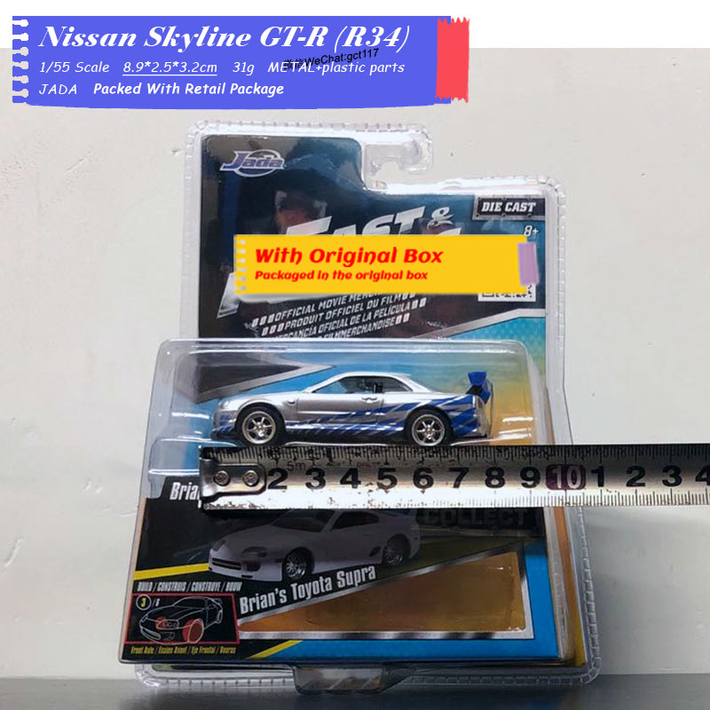 Nissan-Skyline-GT-R-(R34)-(16)
