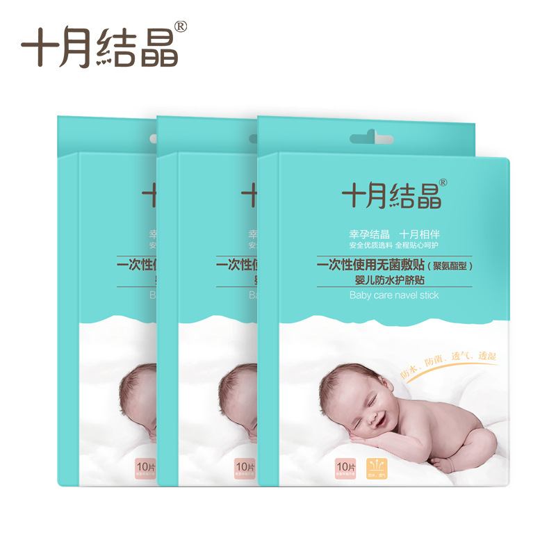 October Cropped Newborns Crystallization Stickers Infant Waterproof Umbilical Paste Baby Bath Swimming Unisex 30 Pieces Stickers