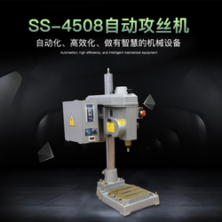 Double lion brand SS4508 automatic tapping machine multi-axis tapping machine silent Threading machine porous tapping machine