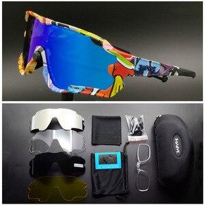 Очки для горного велосипеда, солнцезащитные очки для велоспорта, поляризационные очки, бренд 2019