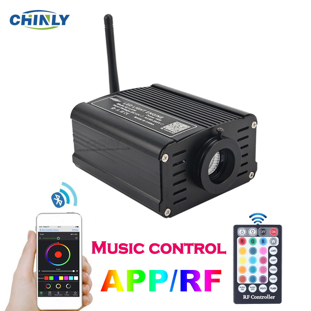 Music Control Fiber Optic Light Source Mobile APP Smart Phone Control RGBW 16W Light Engine RF Control For All Fiber Optic Cable
