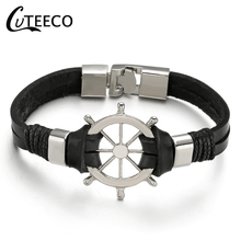CUTEECO Anchor bracelet Leather Jewelry Punk Bracelet Mens