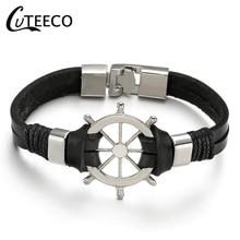 CUTEECO Trend Anchor Bracelet Homme Men Jewelry Silver Rudder Brown Leather Viking Nautical Bracelet Rope Bracelets For Women vintage anchor rudder faux leather bracelets