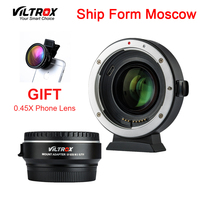 Viltrox EF EOS M2 AF Auto Focus Reduce Speed Booster Lens Mount Adapter Ring Turbo for Canon EF lens to EOS M5 M6 M50 Camera