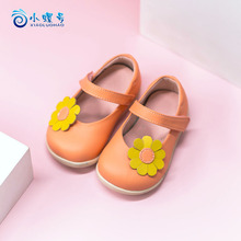 Shoes Baby And Toddler Spring Non-Skid Soft-Bottom Candy-Color Autumn