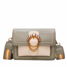 цены female small bag 2019 new han edition fashion color small square bump one shoulder inclined bag, pearl female bag