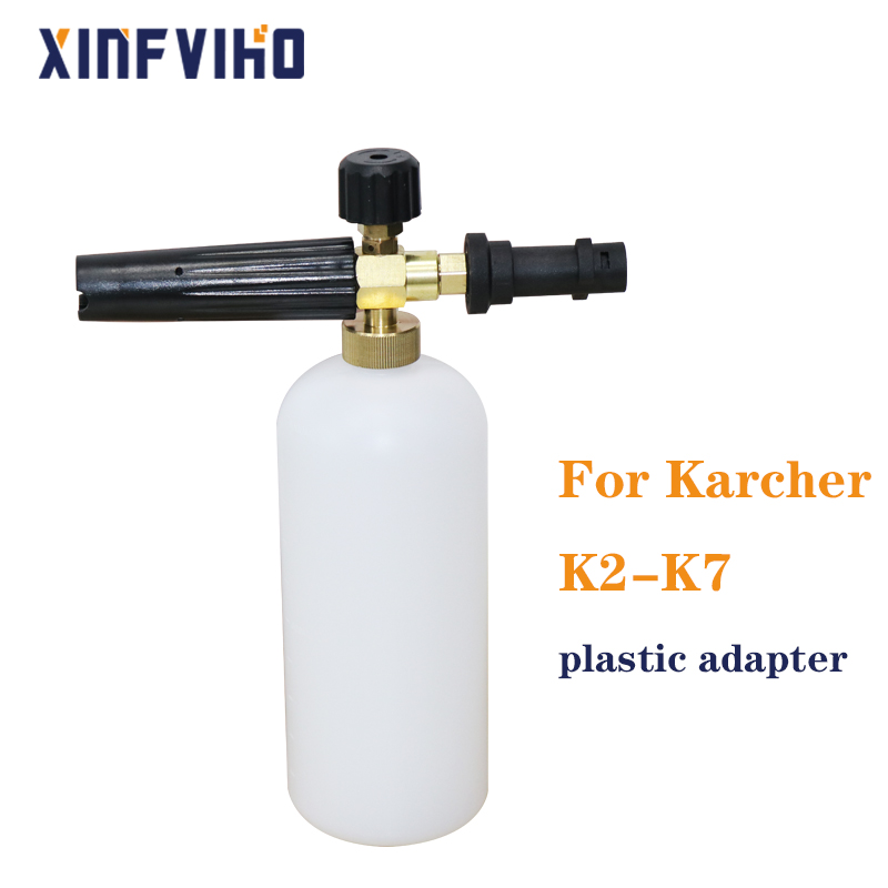 Image 5 - 1L Snow Foam Lance Car Cleaning Water Gun for All Karcher K Series K2   K7 Foam Generator High Pressure Automobiles Car Washer