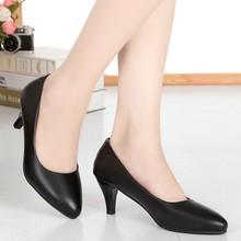 Soft Leather Sole Women Kitten Heels Work Shoes Professional Thin Heeled Black  Pumps