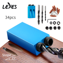Woodworking Tools Pocket Hole Jig Kit Wood Clamps Oblique Hole 15 Degree Angle Guide Set Drill Bits Punch Locator DIY Carpenter