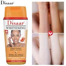 Whitening Bleaching Body Cream Skin body lotion Moisturizing Deep Carrot Whitening Lasting Whole Body Moisturize Dark Skin 250ml