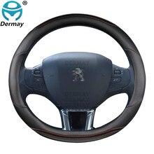 Для Peugeot 208 2012 ~ 2018 чехол рулевого колеса автомобиля, углеродное волокно + искусственная кожа, высокое качество, бренд Dermay, автомобильные аксе...
