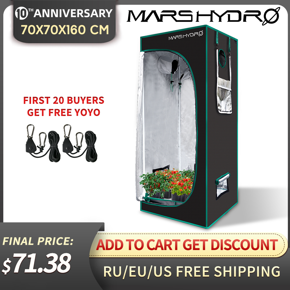 Marshydro 70x70x160cm Grow Tent 1680D Indoor Greenhuse Hydroponics Cultivated Plant 2'3'' X2'3'' X5'3'' Grow Box Room Big Tent