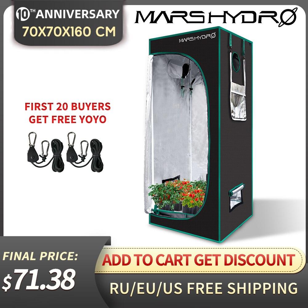 Marshydro 70x70x160cm Grow Tent 1680D Indoor Greenhuse Hydroponics Cultivated Plant 2'3'' X2'3'' X5'3'' Grow Box Room Big Tent