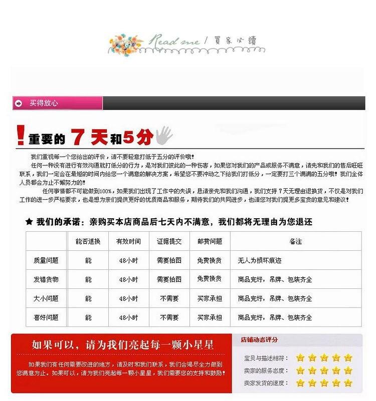 11jieshao