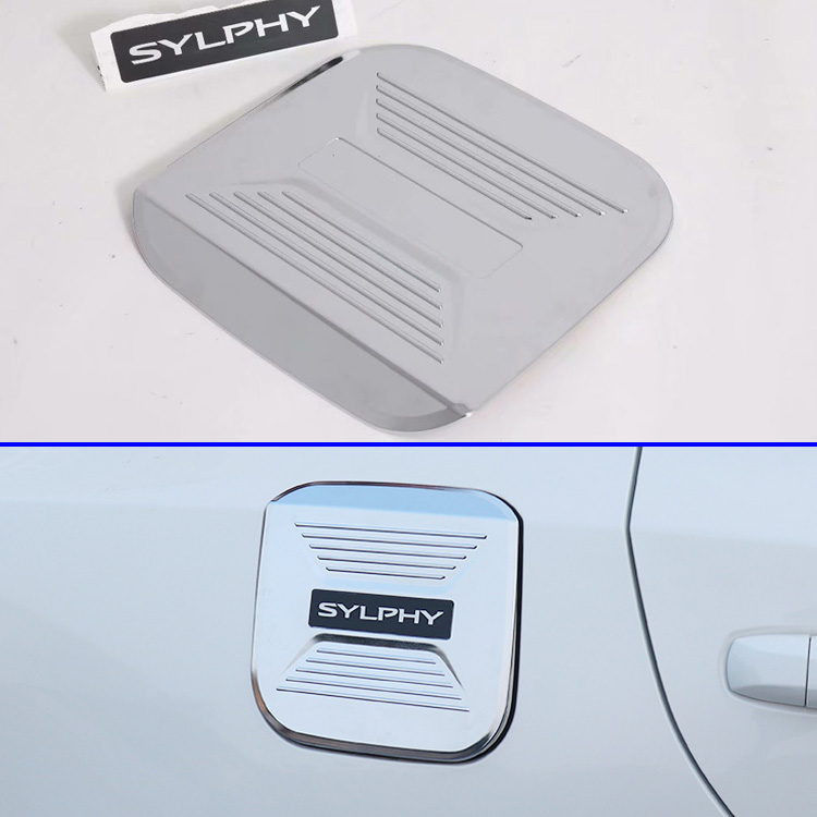 FOR Nissan NEW Altima 2019 1PCS ABS Chrome Fuel Cap Cover Decor Trim Protector