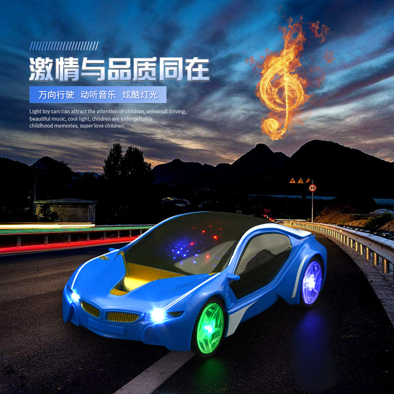 CHILDREN'S Electric Toy Car 3D Light And Music Car Model Toys Shining Universal Car Night Market Glowing Toy