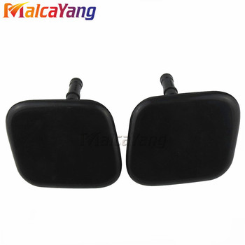 For Kia Sorento R 2010 2011 2012 2013 Front Headlight Washer Lift Cylinder Spray Cover Cap 98680-2P000 98690-2P000 image