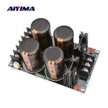 AIYIMA AUDIO 50V 10000UF Capacitor Schottky Rectifier Filter Power Supply Board 120A DIY Sound Speaker Amplifier Filter Dual 32V