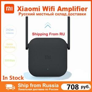 Image 1 - オリジナルxiaomi wifiアンププロルーター300メートル2.4グラムリピータネットワークパンダ範囲エクステンダーroteader miワイヤレスルーターのwi fi