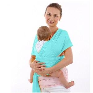 Image 2 - Хит продаж, слинг переноска для новорожденных, мягкая дышащая обертка для грудного вскармливания, удобный чехол для кормления ребенка