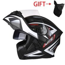 цена на New Motorcycle Helmet Flip up Motocross Helmet Capacete da Motocicleta Cascos Moto Casque Doublel lens Racing Riding Helmet