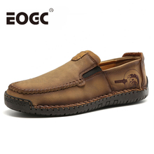 цены New Comfortable Genuine Leather shoes men Casual Shoes Loafers Men Shoes Quality Shoes Men Flats Moccasins Shoes