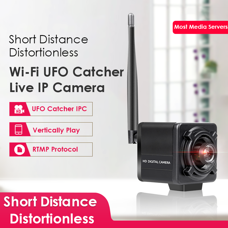 RTMP IPCamera Push Video Stream To Youtube/Wowza By RTMP IP Camera 2.0MP 1080P Live Streaming Mini Cube Nondistortional