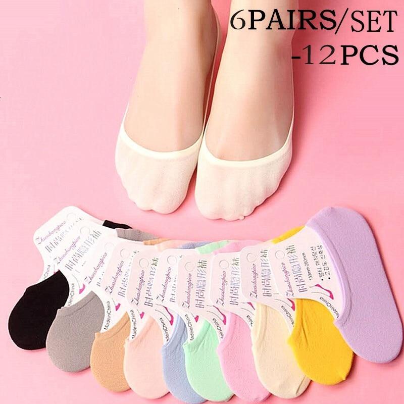 Хлопковые носки 6 Пары/компл., повседневные Хлопковые женские невидимые ультратонкие нескользящие носки с низкой посадкой карамельных цвет...
