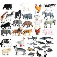 12 pçs simulação animal selvagem modelo de brinquedo mini animal leão tigre frango pato vaca aves oceano pvc figuras bonecas brinquedos para crianças