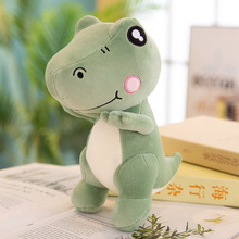 Dinosaur plush toy cute cartoon tyrannosaurus doll dinosaur children birthday gift 25CM