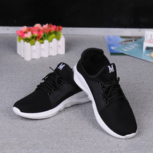Newcouple sports shoes fly weaving shoes