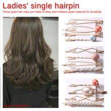 4PCS Korea Fashion Metal Hairpins Imitiation Pearl Colorful Beads Hair Clips for Women Irregular Geometric Accessories