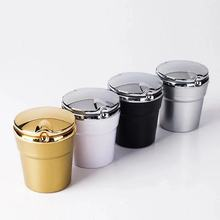 Car ashtray with LED lights car personality cigarette smoke travel remover gray cylinder smokeless cup holder
