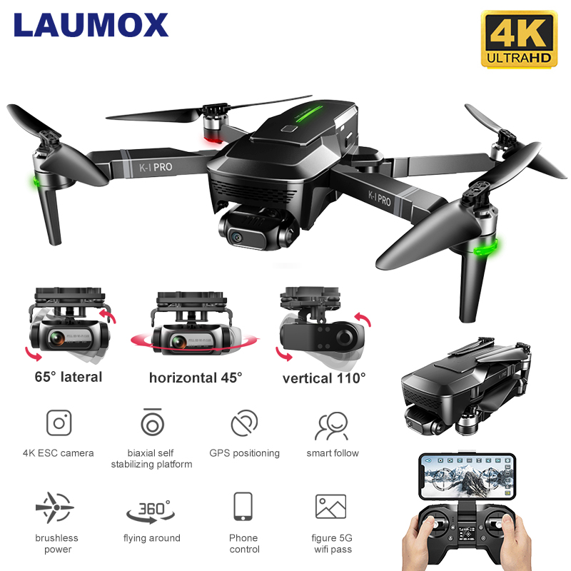 VISUO K1 PRO 4K Dron HD Camera 2 Axis Gimbal WiFi FPV GPS 5G 600M Distance Professional Drones Brushless Foldable Quadcopter