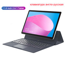 Tablet na laptopa 11.6 Cal MTK6797 (X27) deca-core Android 8.1 128GB ROM Camera 13.0mp 4G LTE 2 w 1 tablety na notebooka z klawiaturą(China)